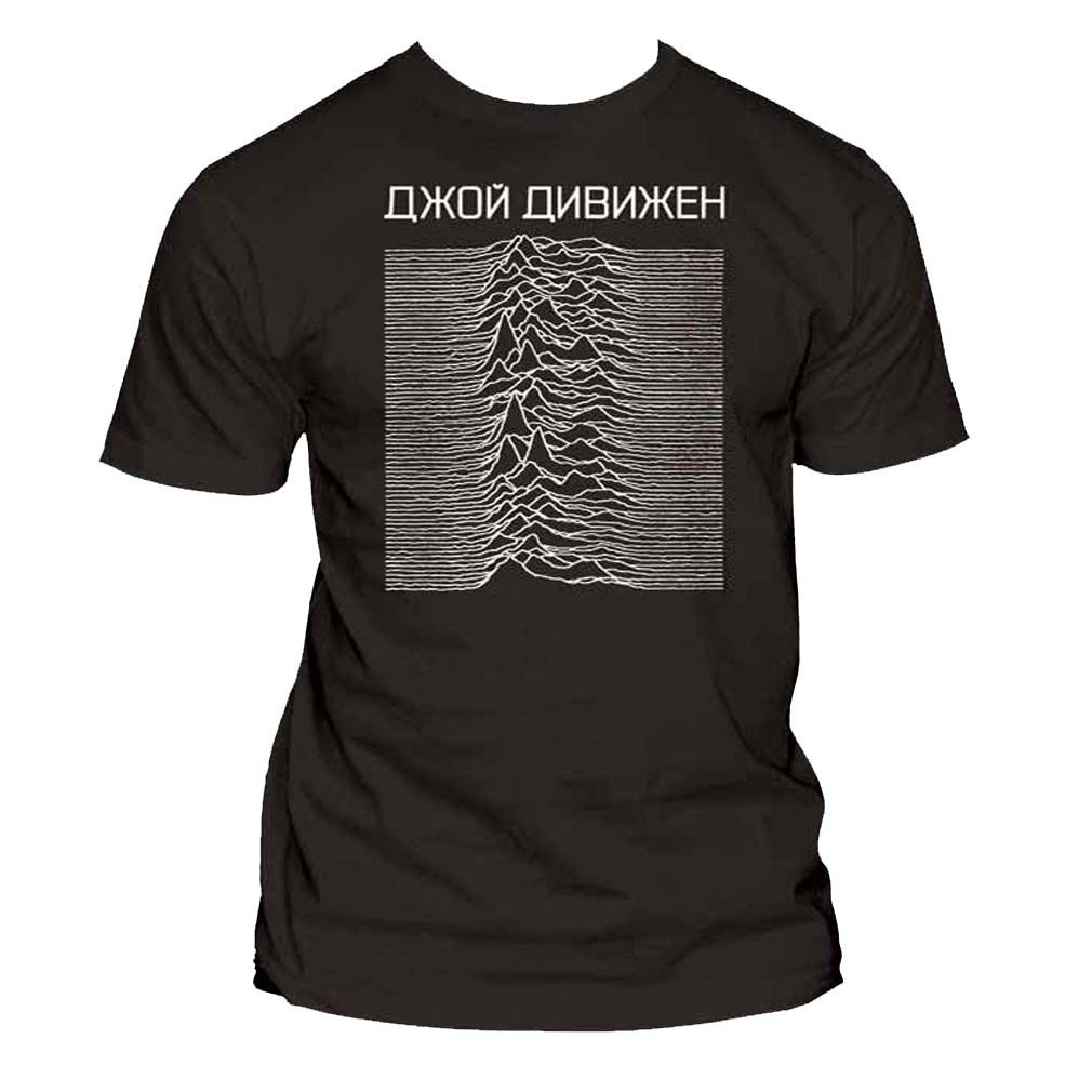 joy division unknown pleasures cyrillic exclusive t shirt. Black Bedroom Furniture Sets. Home Design Ideas